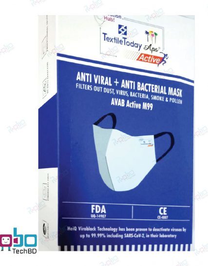 (Exclusive) Anti Viral + Anti Bacterial Knit Fabrics Mask For Children