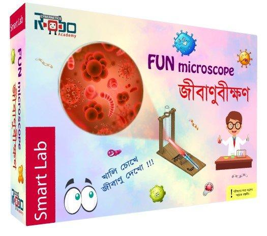 Fun Microscope (জীবানুবীক্ষন)