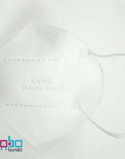 KN95 Protective Mask (Non-Medical)