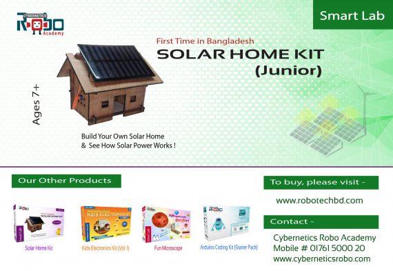 Solar Home Kit (Junior)