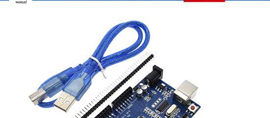 Arduino UNO R3 (WAVGAT)