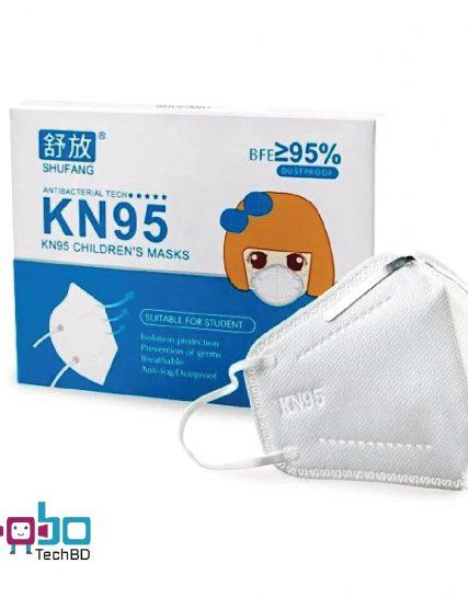 Shufang KN95 Children's Mask